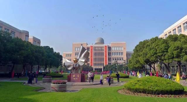 上海民办位育中学