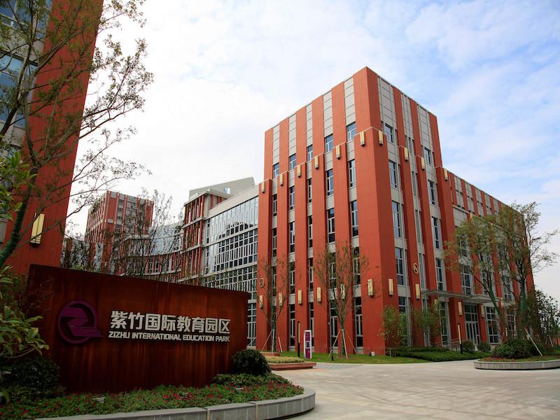 美国日内瓦学院(上海)
