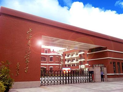 上海南洋模范中学(bc)课程