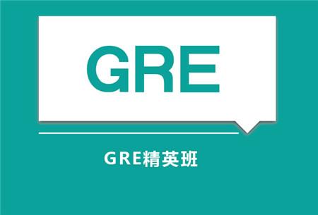 GRE铂金班