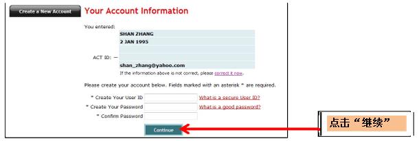 ACT考试报名注册流程