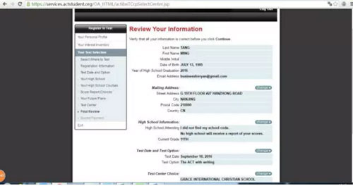 ACT考试支付流程