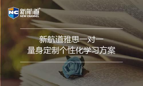 剑9Test2雅思阅读Passage3原文翻译-神经科学家解密创新思考