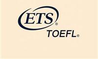 ETS发布2016年全球托福成绩报告