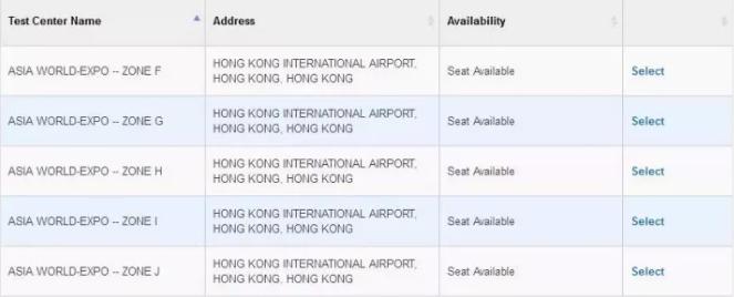香港SAT考位