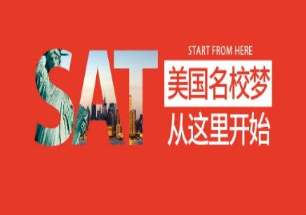 2018年3月和5月SAT考试亚洲考位详情