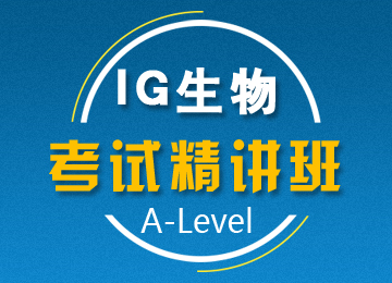 IGCSE生物