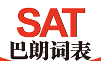 精选SAT巴郎3500词汇(34)