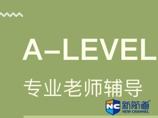 英国alevel学校有哪些课程,招生条件是什么?