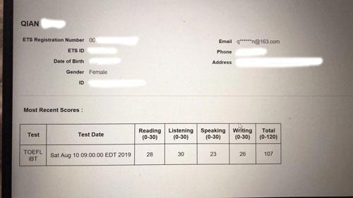托福考试成绩单