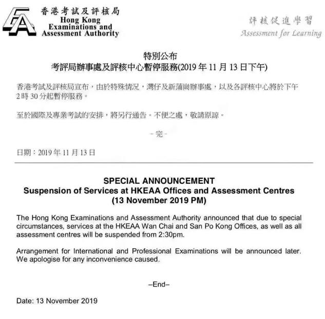 香港雅思考试