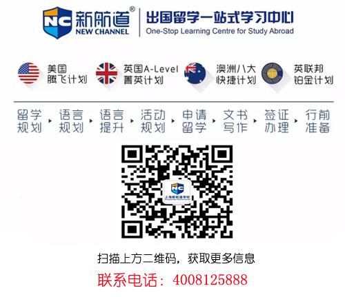 2017年澳洲直录的中国高考成绩最新要求